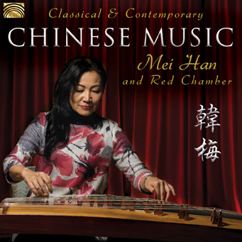 EUCD2665 Classical & Contemporary Chinese Music