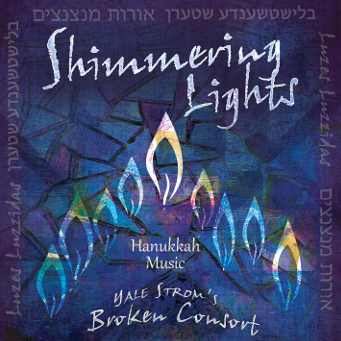 Shimmering Lights – Hanukkah Music - Yale Strom's Broken Consort - CD Cover.