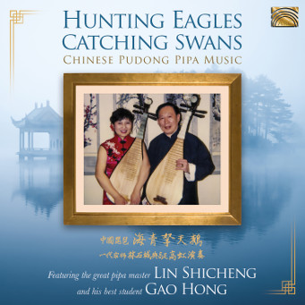 Lin Shicheng and Gao Hong - Hunting Eagles Catching Swans - CD Cover.