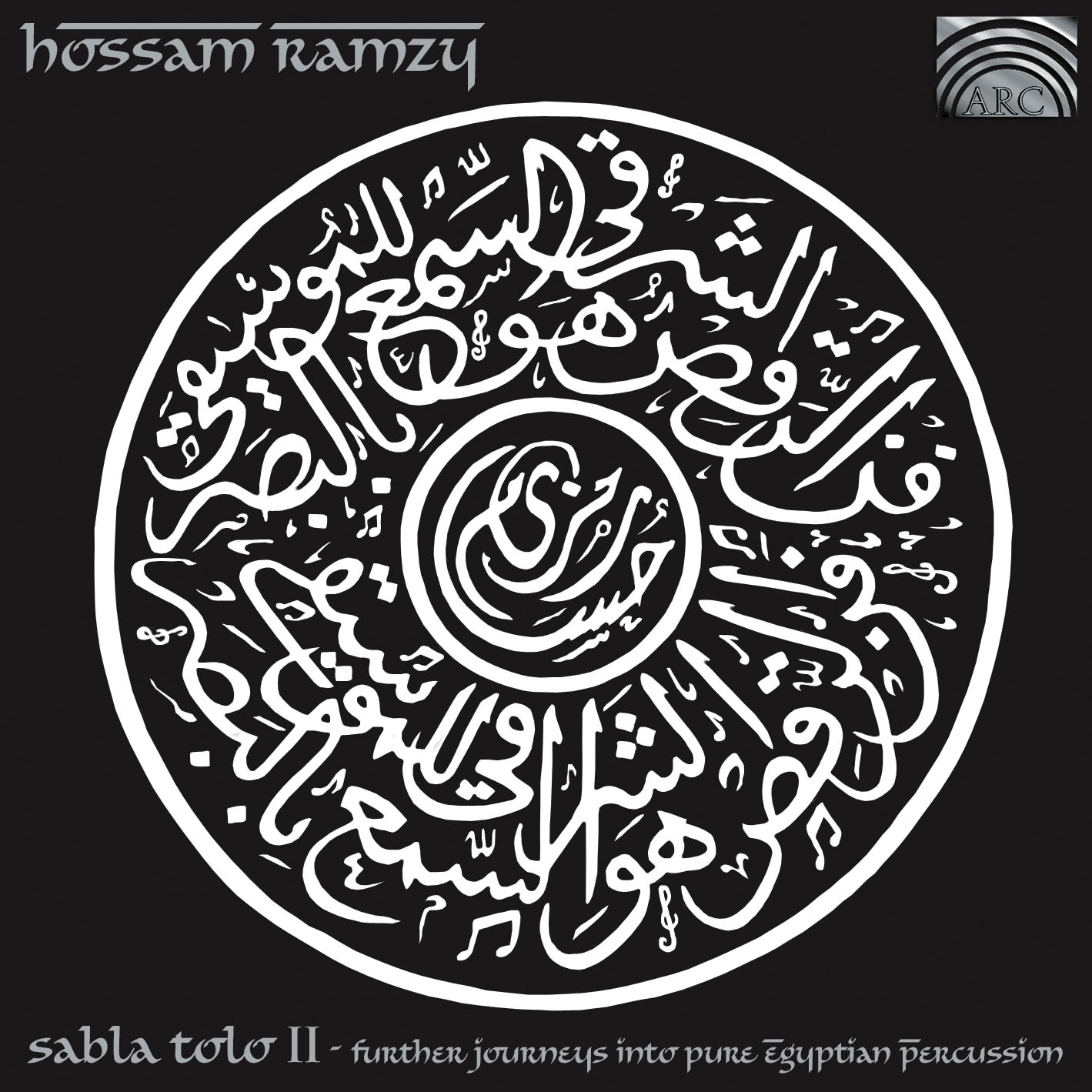 EUCD1806 Sabla Tolo II - Further Journeys into pure Egyptian Percussion