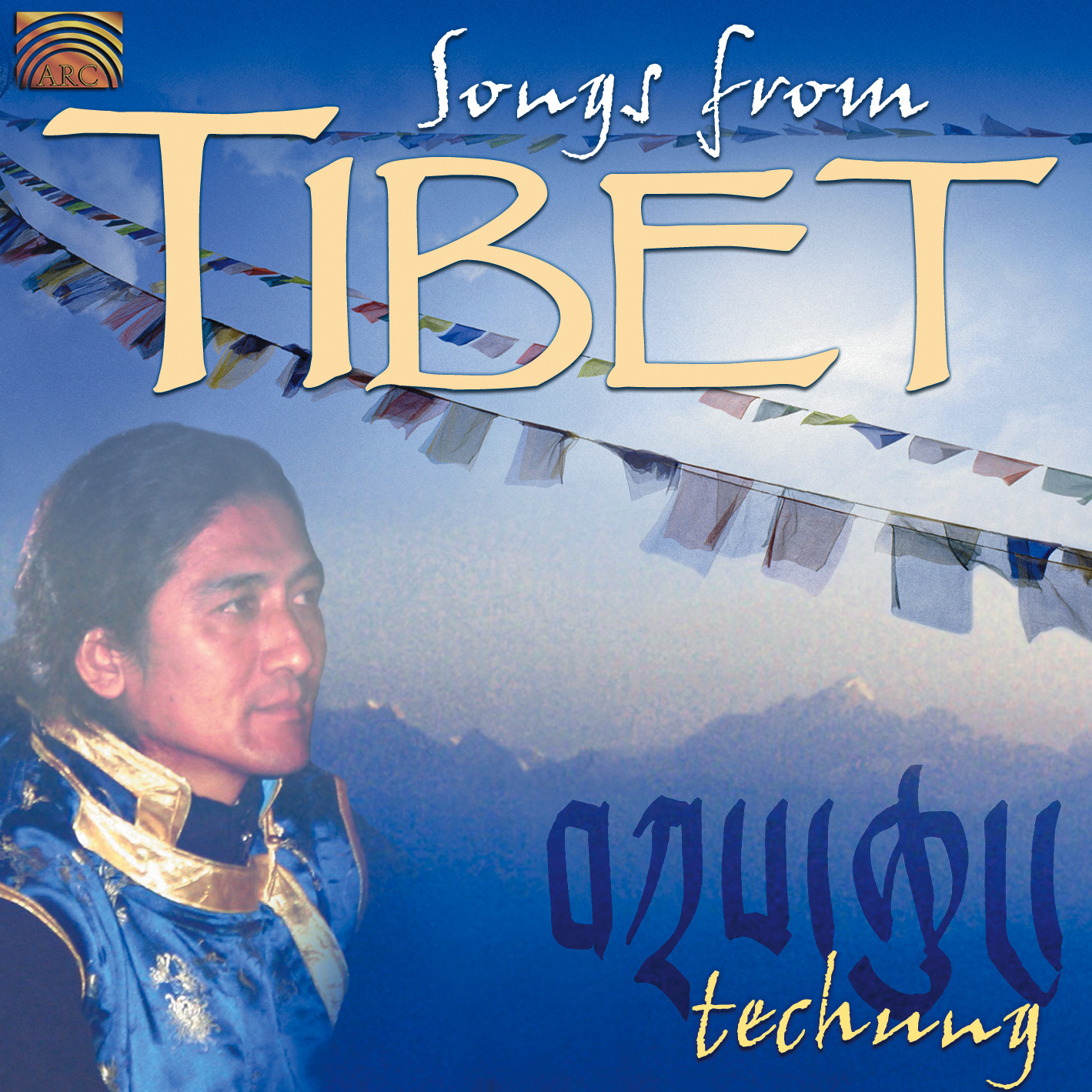 EUCD2014 Songs from Tibet