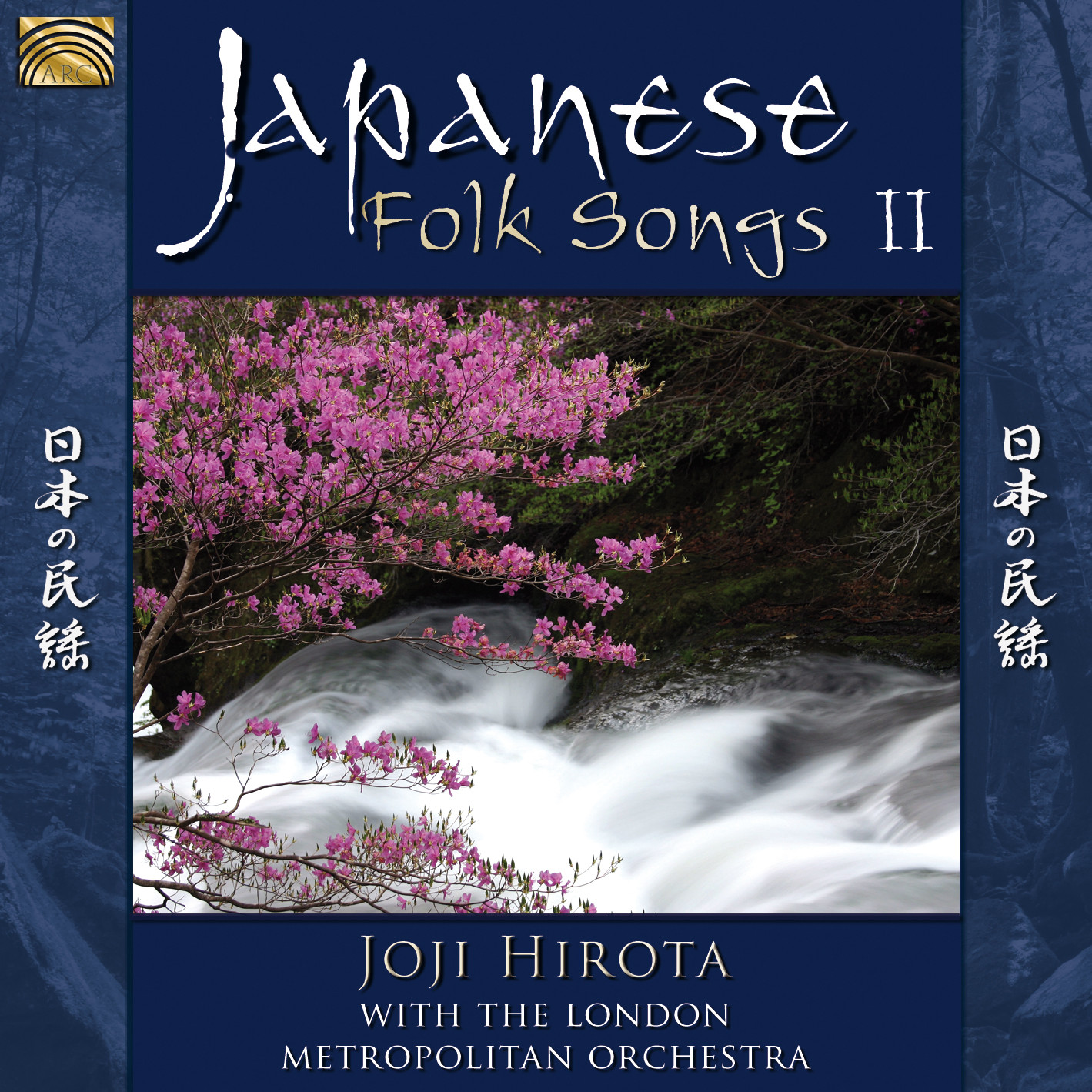 EUCD2454 Japanese Folk Songs II
