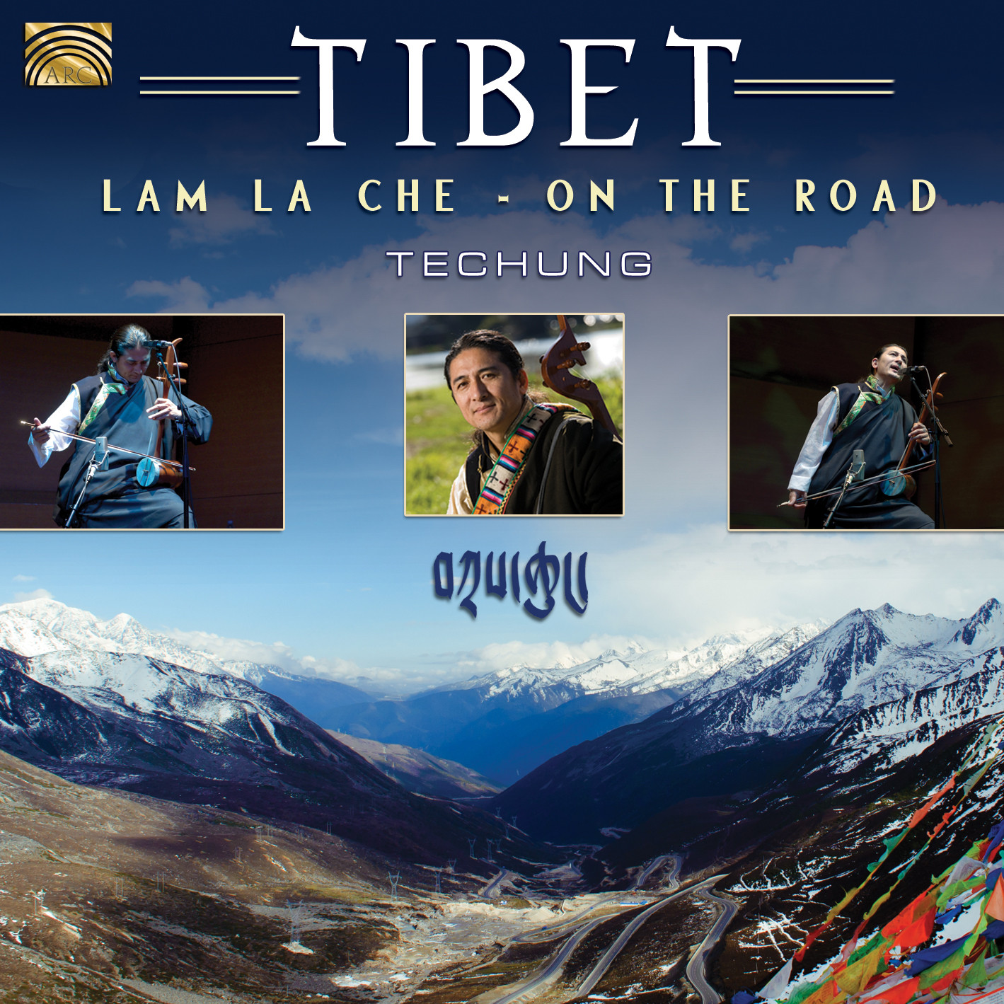 EUCD2462 Tibet - Lam La Che - On the Road