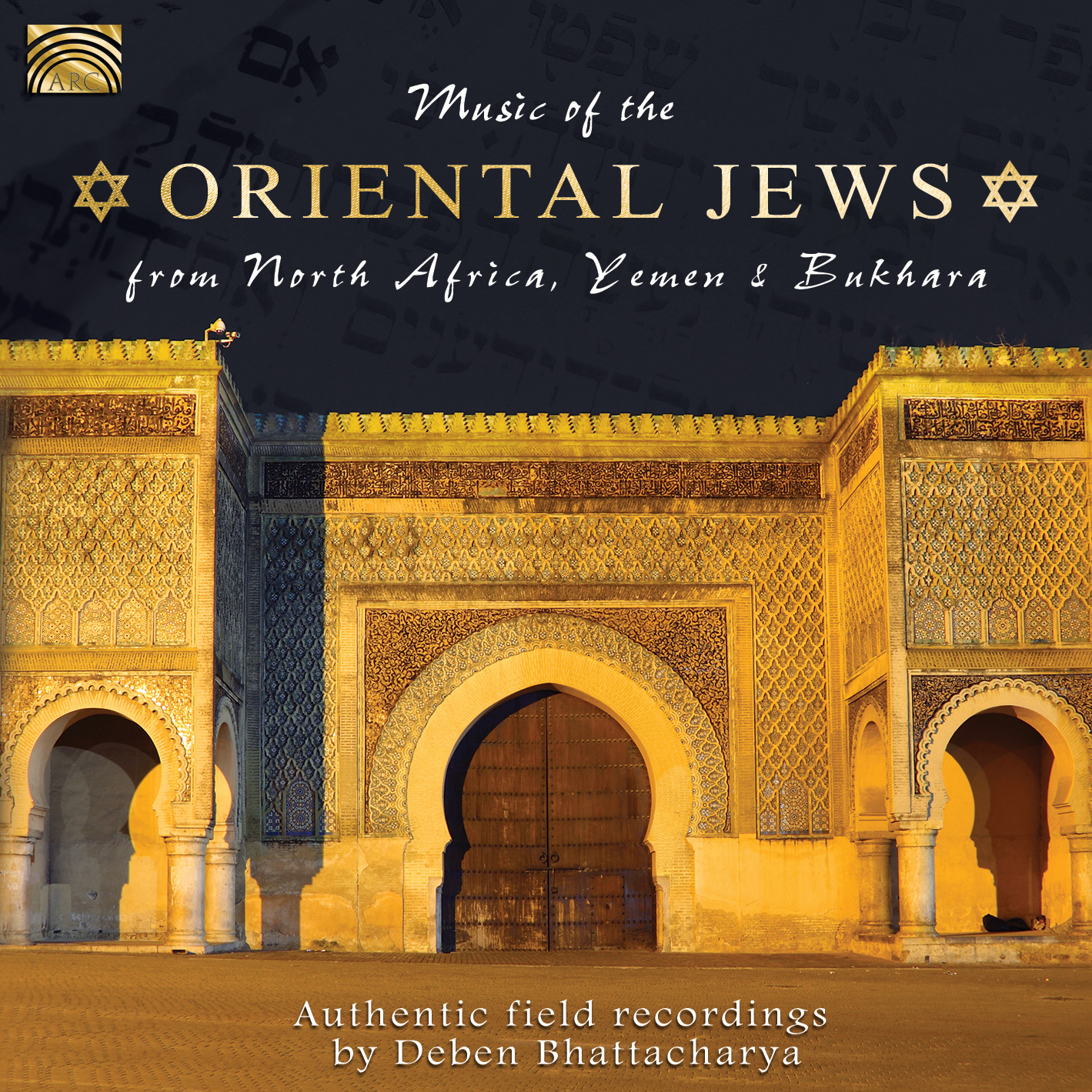 EUCD2513 Music of the Oriental Jews from North Africa, Yemen & Bakhar